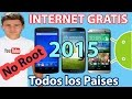 Tener internet Gratis en Cualquier Android | 2015 | 3G y 4G