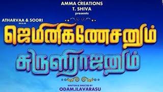 Gemini Ganeshanum Suruli Raajanum Trailer  | Atharvaa