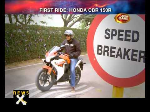 First Ride: Honda CBR 150R - NewsX