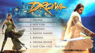 Drona - Jukebox Full Songs