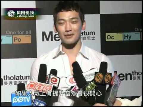 [Rain (Bi) News]110413 v.ifeng.com_Rain @ Mentholatum Press Con in Shanghai