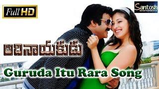Guruda Itu Rara Video Song - Adhinayakudu