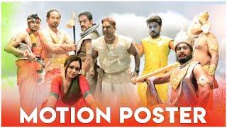 MGR Sivaji Rajini Kamal MSRK - Movie Motion Poster