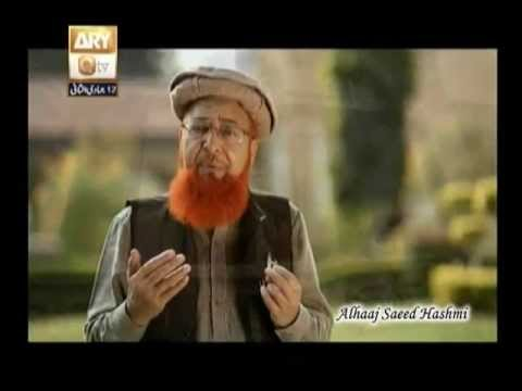URDU NAAT( Lam Yati Nazeer)SAEED HASHMI IN QTV.BY   Naat E Habib