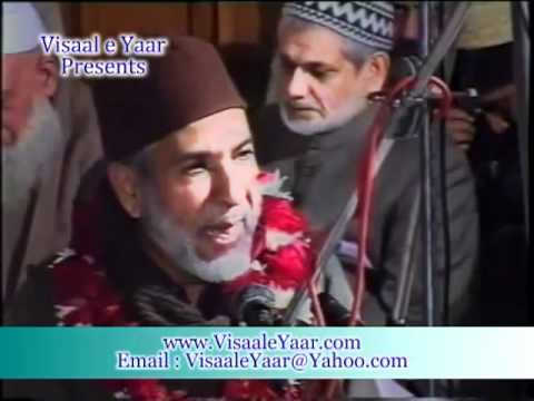 Urdu Naat(Aasi Hon Kahan Jaon)Abdul Sattar Niazi.By Naat E Habib