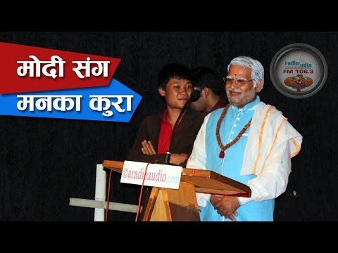 Modi Sanga Maan Ka Kura