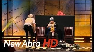 Alibaba i 40 rozbójników (& Robert Górski) (VI SNK 2009)