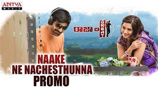 Naake Ne Nachesthunna Song Promo| Raja The Great Songs