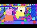 Фрагмент с конца видео - Peppa Pig Full Episodes | Pumpkin Competition | Cartoons for Children