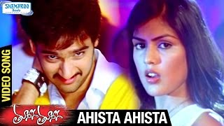 Ahista Ahista Video Song - Tuneega Tuneega