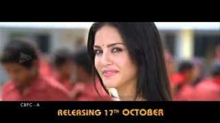 Current Theega Movie Latest Trailer - Manoj Kumar, Rakul Preet, Jaggu Bhai, Sunny Leone