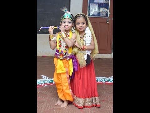 गोकुळाष्टमी उत्सव - अभ्यंकर बालकमंदिर, रत्नागिरी