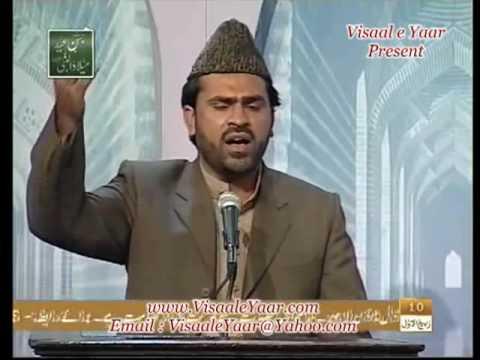 Urdu Naat(Youn Munwar Hay)Syed Zabeeb Masood.By  Naat E Habib
