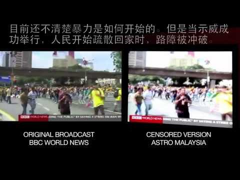 BBC的Bersih 3.0新闻: 政府不要人民知道的事实