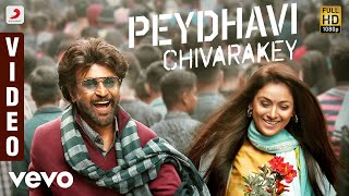 Peydhavi Chivarakey Video | Petta