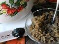 ✅Чечевица 🤥 Как приготовить кашу из чечевицы? 🍴 🛒Рецепт от производителя