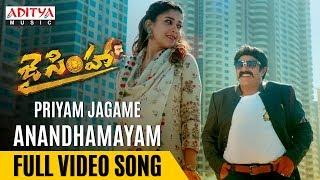 Priyam Jagame Anandhamayam Full Video Song |Jai Simha