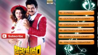 Ashwamedham Movie Songs Jukebox