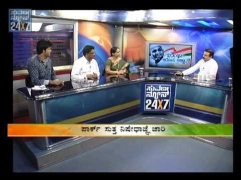 Discussion at Lokpal bill - Suvarna news - Special - seg_3