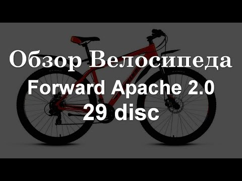 FORWARD Next 2.0 29 Disc (2017)