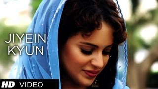 Jiyein kyun | Tanu Weds Manu | Bollywood Twisters