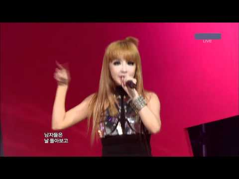 2NE1 - I Am The Best -BBmYDRfa47U