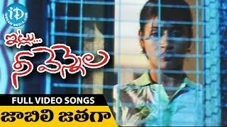 Jabili Jathaga - Itlu Nee Vennela