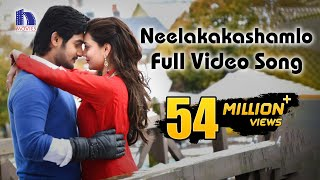 Neelakashamlo Video Song - Sukumarudu
