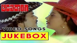 Adavi Donga Video Songs Jukebox