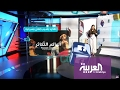 تفاعلكم : آية قرآنية في إعلان مسرحية تونسية راقصة تثير استنكارا  - نشر قبل 11 ساعة