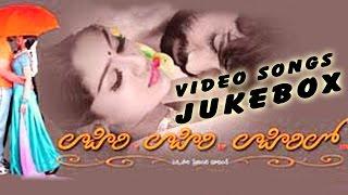 Lahiri Lahiri Lahirilo Movie Full Video songs Jukebox