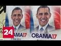Предвыборная гонка во Франции: скандал на скандале