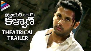 Courier Boy Kalyan Theatrical Trailer   Nitin   Yami Gautam   Gautham Menon   Telugu Filmnagar