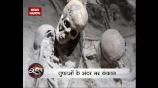 City of Dead: People entered the place did not come back ever!