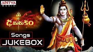 Damarukam Telugu Movie Songs Jukebox