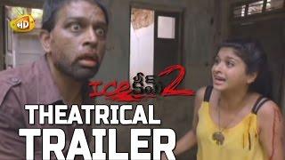 Ice Cream 2 Theatrical Trailer