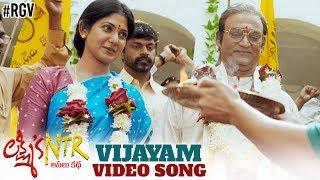 Vijayam Video Song | Lakshmi's NTR