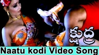 Naatu Kodi Video Song || Kshudra