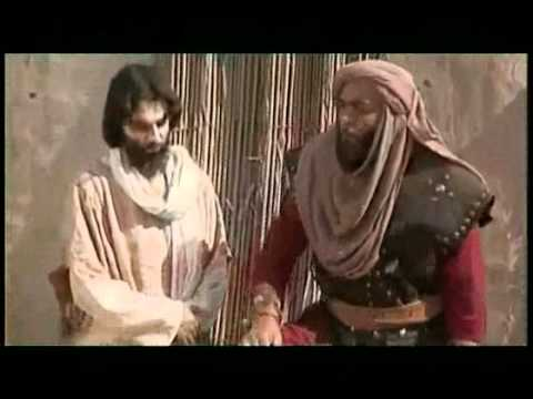 Islamic Movie Awais Qarni (R.A) Urdu 2