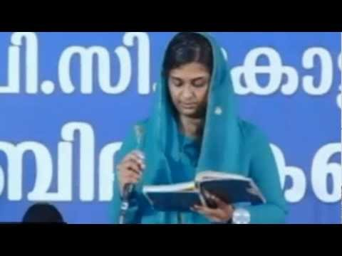 Malayalam Worship Song - Jiji Sam & Liji Yesudas - IPC Kottayam Platinum Jubilee Convention 2013