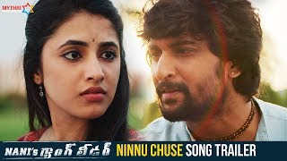 Ninnu Chuse Anandamlo Song Trailer | Nani's Gang Leader