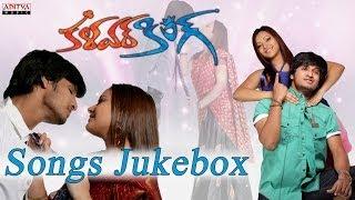 Kalavar King Movie Full Songs   Jukebox