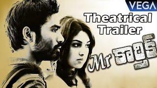 Dhanush's Mr.Karthik Movie Theatrical Trailer    Latest Telugu Movie 2016
