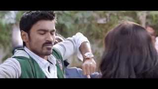 Anekudu Official Trailer