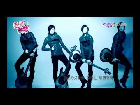 Fabulous Boys ★ You're Beautiful★ Promise MV ★ 2013 Asian Drama Taiwan Version