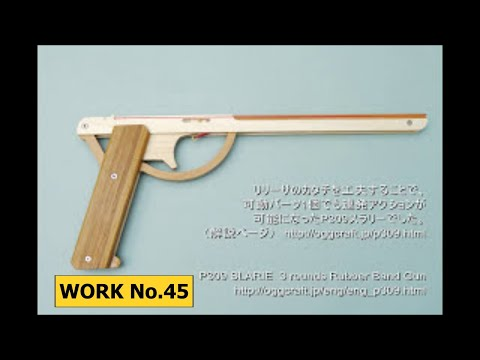 Stick-Out-Release with 1 movable part, 3 rounds Rubber Band Hand Gun/ OGG CRAFT