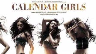 Official Trailer Launch | Movie Calander Girl - Madhur Bhandarkar