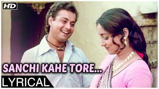 Sanchi Kahe Tore Aavan Se Hamre  Lyrical Song  Nadiya Ke Paar  Sachin, Sadhana Singh  Hindi Song
