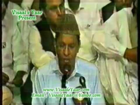 URDU NAAT(Shahon Se Mila Hai)GHULAM HASAN QADRI.BY  Naat E Habib