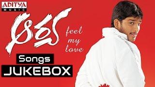 Aarya Full Songs Jukebox
